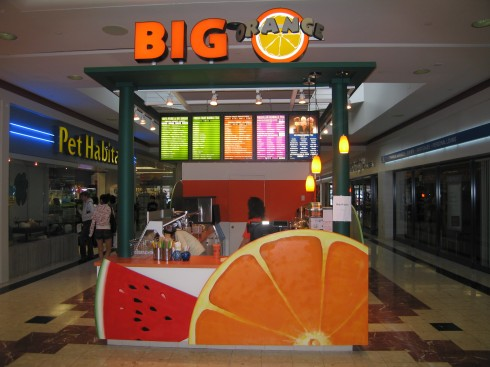 Big Orange at Richmond Centre, Vancouver, Canada